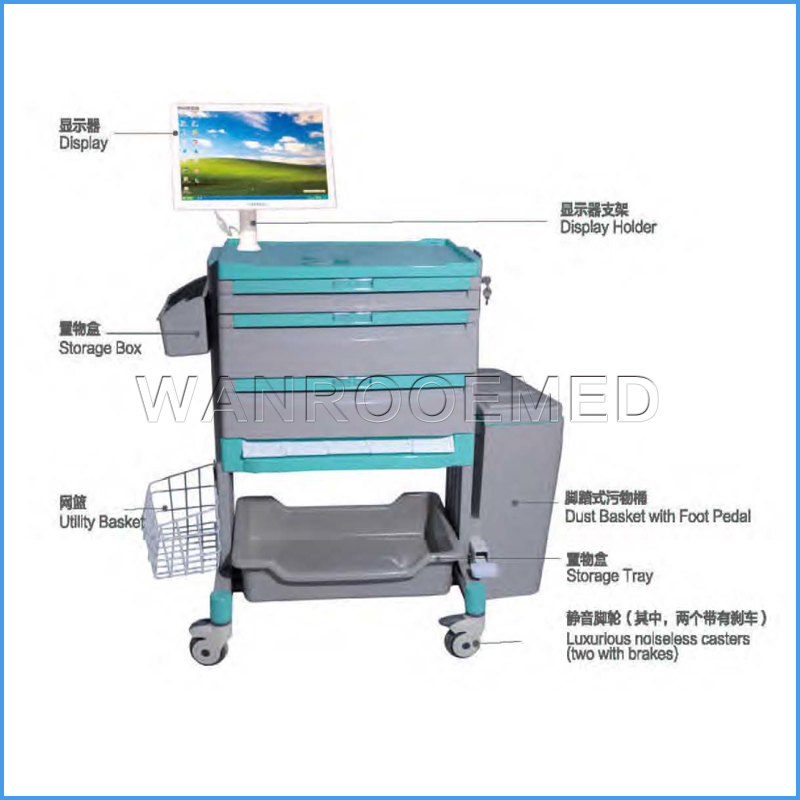 BE-NT-60022A/B Hospital Wholesale Nursing Trolley Medical Cart