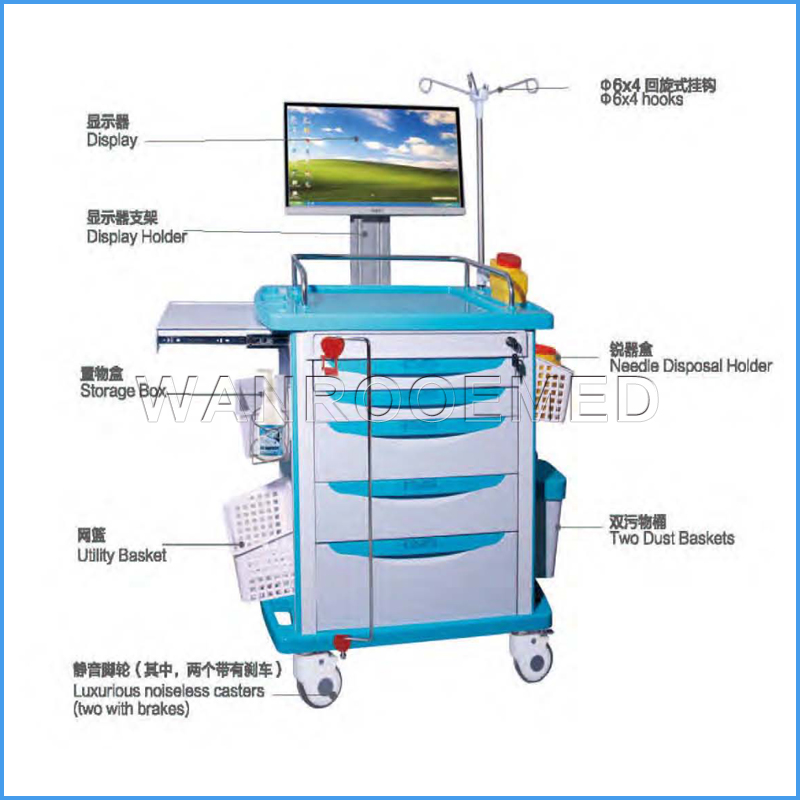 BE-NT-85071A/B-LB Medical Computer Nursing Trolley Hospital Cart