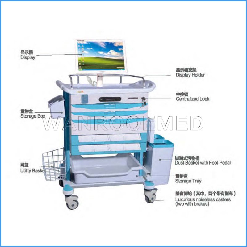 BE-NT-78023A1/B1 Hospital Nursing Cart Medical Computer Trolley