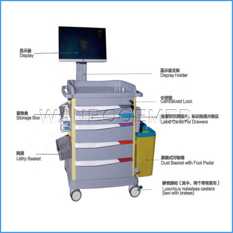 BE-NT-85037B Hospital Computer Cart Medical Nursing Trolley