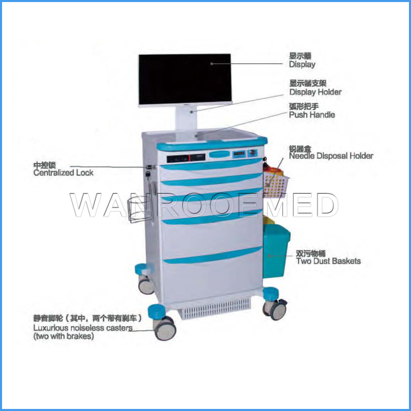BE-NT-52061S Medical Computer Nursing Trolley Cart